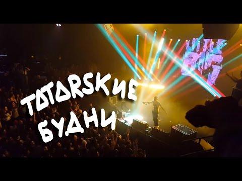 татарские знакомства в нижнем новгороде