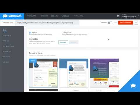 Landing Page Software Height Cm