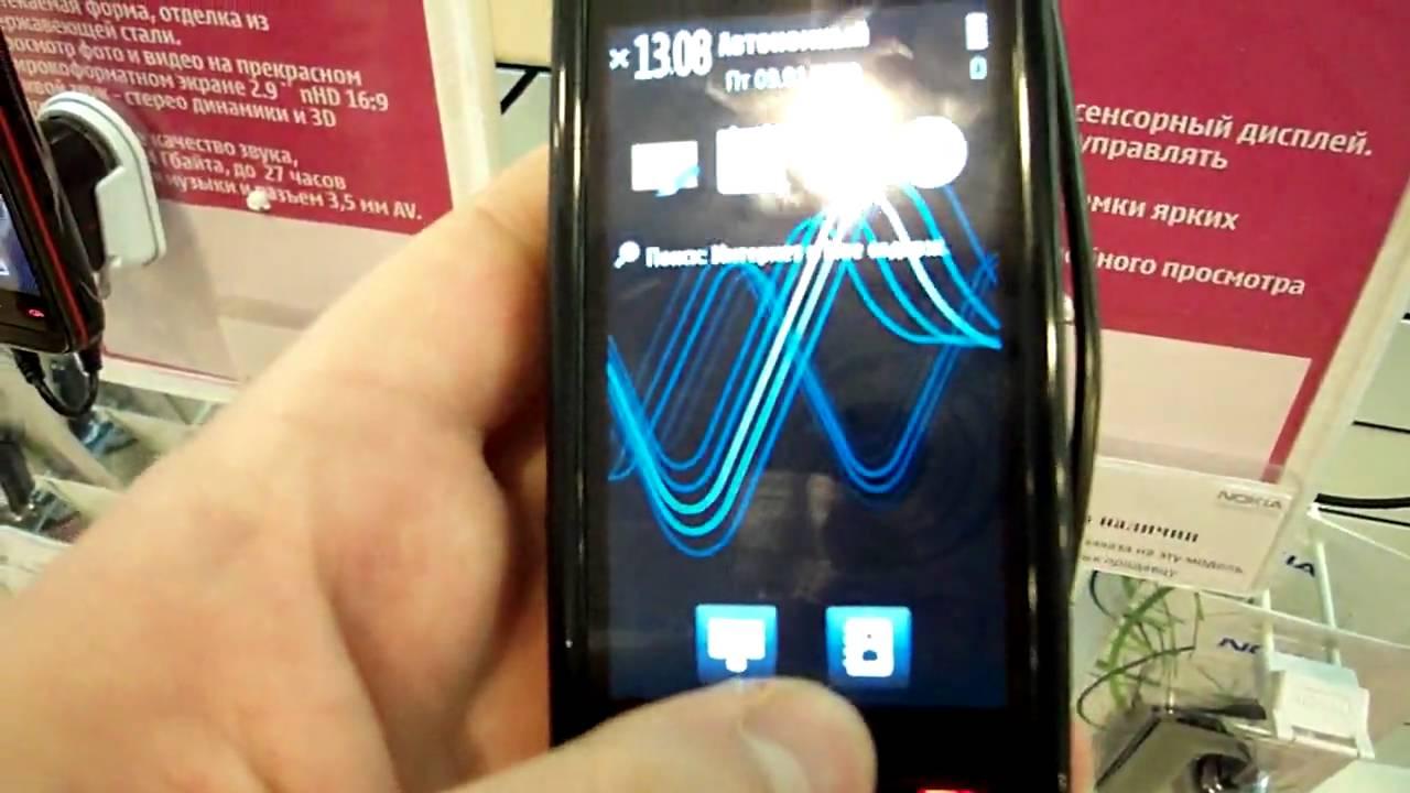 NOKIA 5, 3, 2 (2018): какими получились новые смартфоны? - YouTube