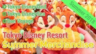 Tokyo Disneyland Summer 2018 Merchandise Tour | JAPAN SHOPPING GUIDE