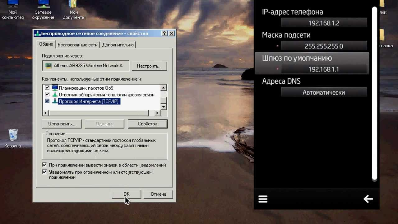 Windows xp for nokia 5800xm s60v5 mobiles