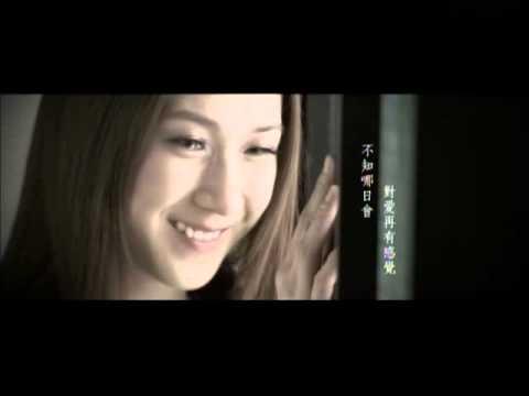 鍾嘉欣 Linda Chung - 其實我不快樂 [一人晚餐 二人世界] - 官方完整版MV