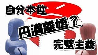 檀れいさんと及川光博さんが離婚。 この二人に関しては離婚のニュースで...