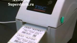 видео Сканер штрих кода и самоклеящиеся этикетки