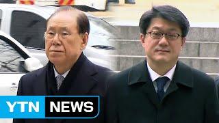 'MB 최측근' 김백준·김진모 구속 기로에 / YTN