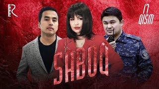 Saboq (o'zbek serial) | Сабок (узбек сериал) 17-qism