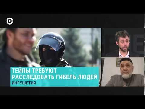 Подробности взрыва в Назрани | ВЕЧЕР | 13.12.18