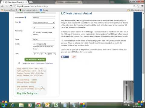 Benefits Of LIC New Jeevan Anand Plan - YouTube