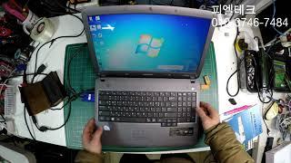 세상에서 가장 쉬운 엘프윈2 키락을 노트북에 셋팅하기