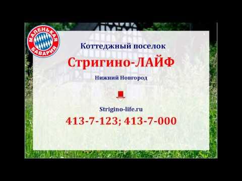 УФМС Нижний Новгород, Автозаводский район адреса, телефоны