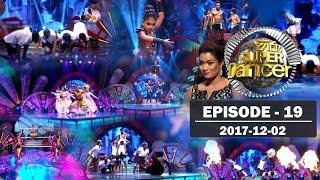 Hiru Super Dancer | Episode 19 | 2017-12-02 Thumbnail