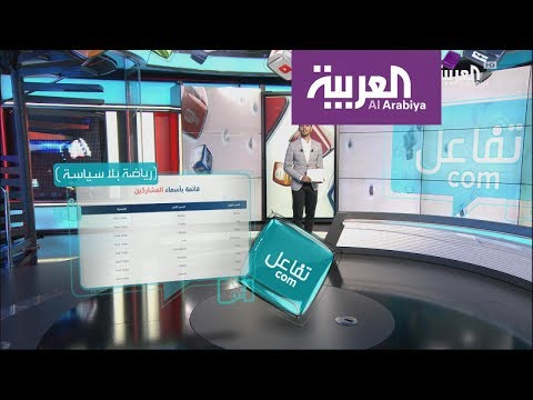 مبادرة عربية من لاعبين وإعلاميين ضد قناة قطرية ..  - نشر قبل 19 دقيقة