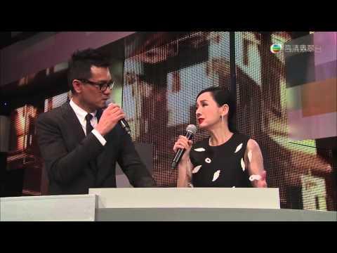 The 33rd Hong Kong Film Awards Presentation Ceremony 第三十三屆香港電影金像獎頒獎典禮 Part1