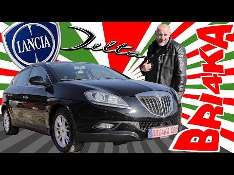Bri4ka.com представя Lancia Delta ( III Gen)