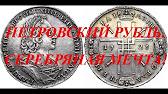 Курс обмена швейцарского франка. Круглосуточно купить или продать. Вам обмен еще 33 валют по самым выгодным курсам в санкт-петербурге.