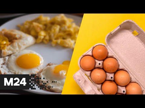 'Городской стандарт': яйца