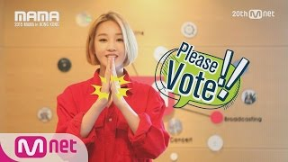 "2015 MAMA ""STAR COUNTDOWN D-18 by Park Boram"" 151202 EP.1"
