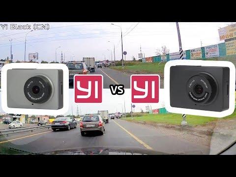 Xiaomi Yi Dash Camera Видеорегистратор: сравнение китайской и международной глобальной версии