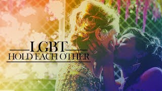 LGBT+ | Hold Each Other [Pride Month 2018]