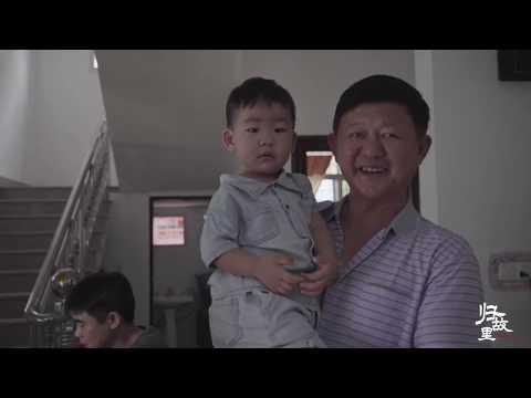 纪实短片《归故里》 双第华侨农场归侨忆艰难归国路