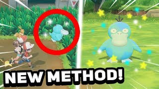 New Easy Shiny Hunting Method in Pokémon Let's Go Pikachu & Eevee! How To Get Shiny Pokémon!