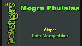 Mogra Pulalaa - Marathi Karaoke -Wow Singers
