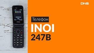 Распаковка сотового телефона INOI 247B / Unboxing INOI 247B