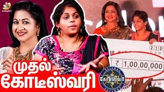 Kodeeswari Program Winner Kousalya From Raadhika Sarathkumar's Kodeeswari | Colors TV - 20-01-2019 Tamil Cinema News