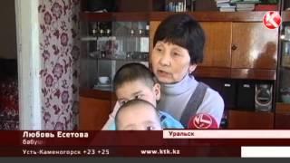У семьи из Уральска дом сначала затопило, а потом он сгорел