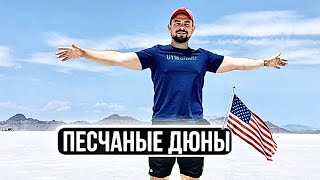 США КАНАДА ЮТА | ПУТЕШЕСТВИЯ С ДЕТЬМИ ПО АМЕРИКЕ