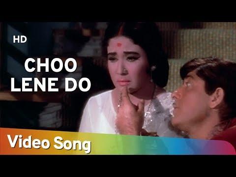 Choo Lene Do Najuk Hothon (HD) - Kaajal Songs - Meena Kumari - Raj Kumar - Mohd Rafi