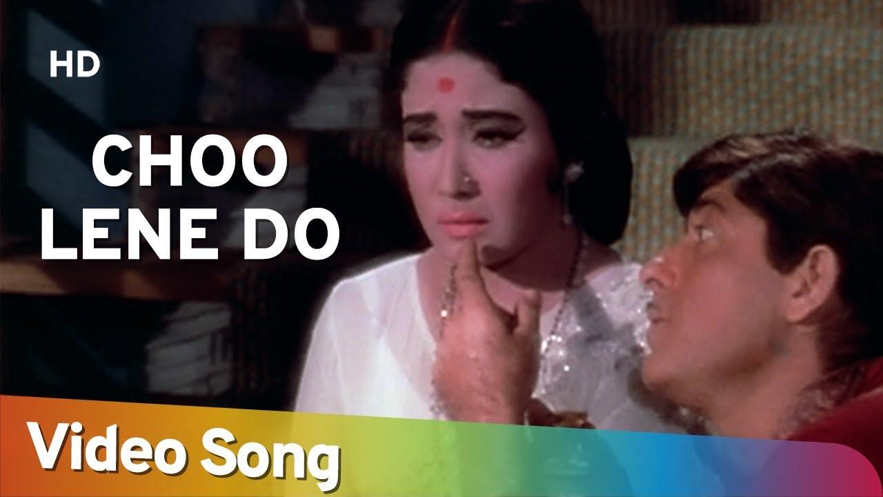Download Choo Lene Do Najuk Hothon (HD) | Kaajal Songs | Meena Kumari | Raj Kumar | Mohd Rafi