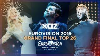 Eurovision 2019: Grand Final - Top 26
