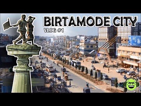 Birtamode City 🌇 | Vlog #1 | Nepal 🇳🇵 | 2018