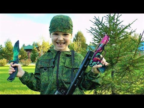 Военный набор и игрушечное оружие для детей Ножи и пистолет игрушки контр страйк Видео для мальчиков - Видео онлайн