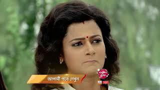 Bokul Kotha   Spoiler Alert   22 Sep 2018   Watch Full Episode On ZEE5   Episode 246