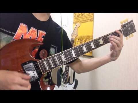 【犬夜叉OP】Grip! / Every Little Thing  [Guitar Cover]