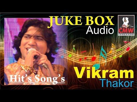 Vikram Thakor - Ganthinagar Sahar No Thakor MP3 Song Full Audio JUKEBOX