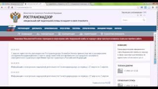 видео лицензии на виды деятельности