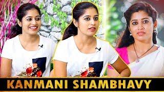 Simbuக்கு Sisterஆ நடிச்சிருந்தேன், யாருக்கும் தெரியல Kanmani Actress Shambhavi Interview Muthu Selvi