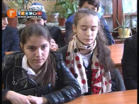 В Хасавюрте школе №3 прошла профилактическая беседа лекторской группы о вреде наркотиков и алкоголя