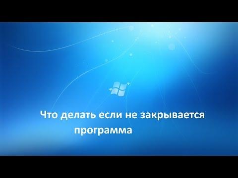 Steam скачать бесплатно для Windows 7, 8, Vista, XP