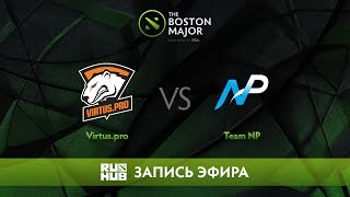 Virtus.pro vs Team NP - The Boston Major, Группа B [v1lat, LightOfHeaveN]