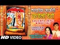 Download Languriya Jaungi Karoli Devi Bhajan By Ramdhan Gurjar, Rakhi [Full HD ] I Laangur Ka Rasgulla MP3 song and Music Video