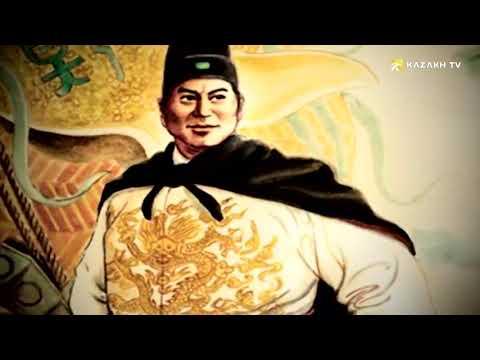 Қытай. Ханбалық қаласының жобасын жасаған қазақ