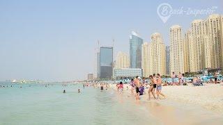 Strand The Beach | Urlaub in Dubai