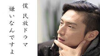 『監獄のお姫様』に伊勢谷友介さんが出演! これまで民放ドラマに出演す...