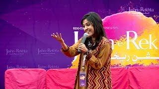 RJ Sayema | Alfaaz Aapke Aawaz Hamari | Jashn-e-Rekhta 4th Edition 2017