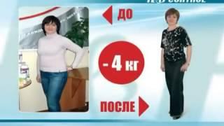 Препараты для похудения взгляд специалиста - Арт Лайф