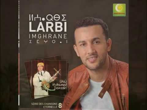 music imghrane mp3 2010